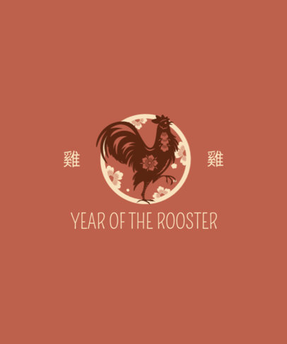 T-Shirt Design Maker with a Chinese Zodiac-Themed Graphic 3646g