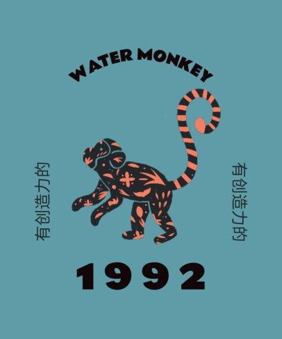 T-Shirt Design Generator Featuring a Water Monkey Silhouette 3545d