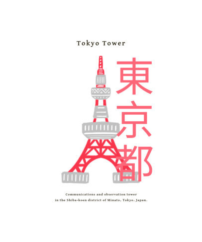 Illustrated T-Shirt Design Creator Featuring The Tokyo Tower 1685b-el1