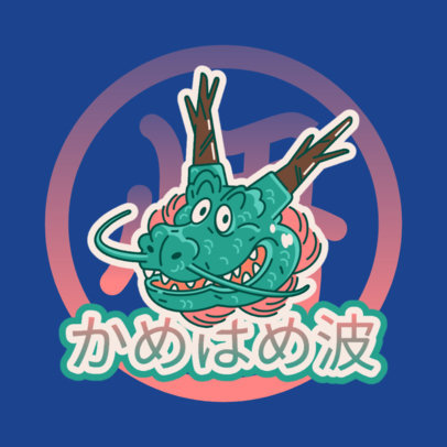 Logo Creator with a Graphic Inspired by Shenron from Dragon Ball 4376i
