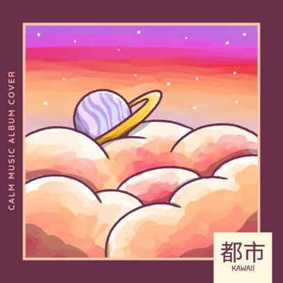 Lofi Rap Album Cover Design Template Featuring a Minimal Illustration of a Planet 4453a