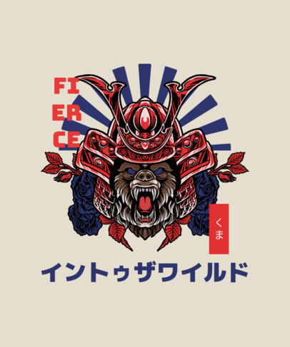 T-Shirt Design Maker with a Graphic of a Samurai Bear 4173a -el1