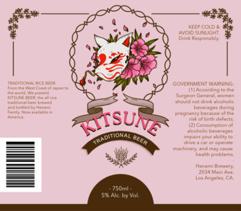 Custom Beer Labels Generator with Kitsune Graphic 761d