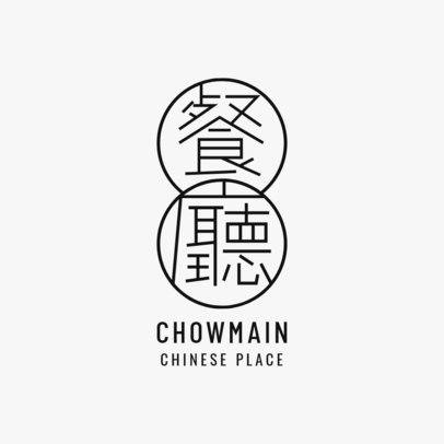 Chinese Restaurant Logo Maker with Oriental Clipart 1670