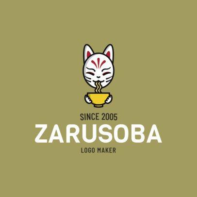 Funny Logo Design Generator for a Japanese Restaurant 1819b