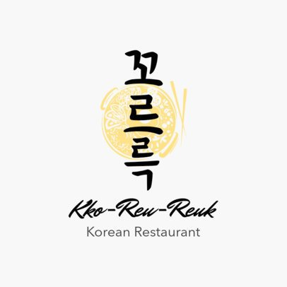 Simple Online Logo Maker for Korean Restaurants 1920