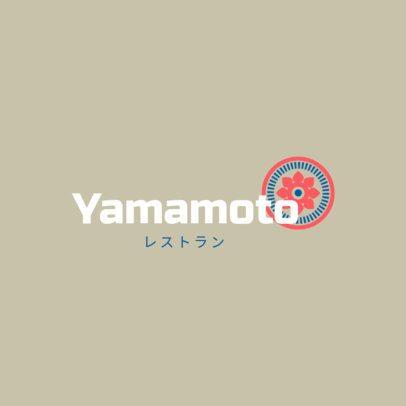 Logo Template for a Classic Japanese Restaurant 1823e