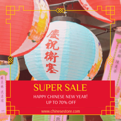 Instagram Post Generator for a Chinese New Year Sale 195