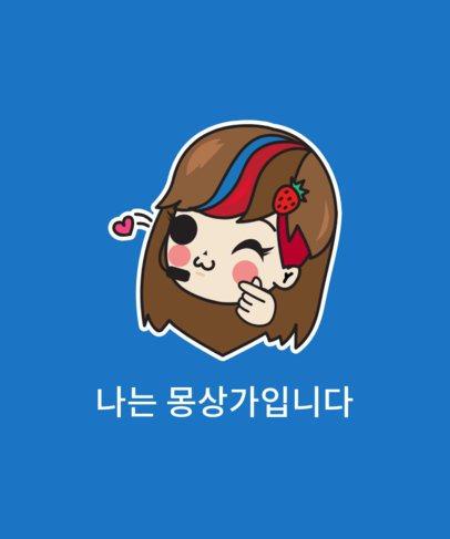 K-Pop T-Shirt Design Template Featuring a Female Singer Cartoon 2199l