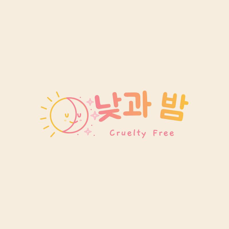 Korean Beauty Logo Maker Featuring a Sun and Moon Icon 3730a