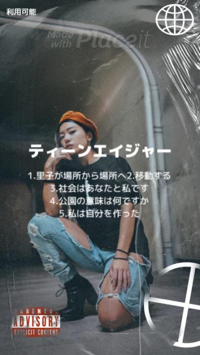 Instagram Story Video Maker for J-Pop Singers 2473-el1