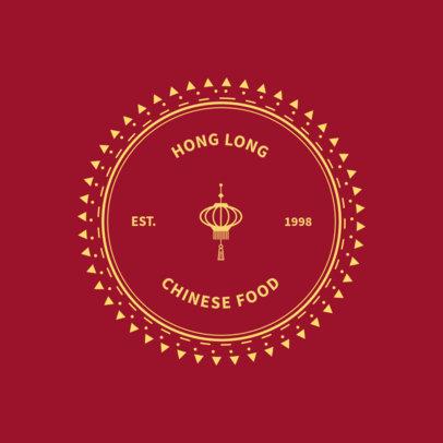 Logo Generator for a Chinese Restaurant 4135e